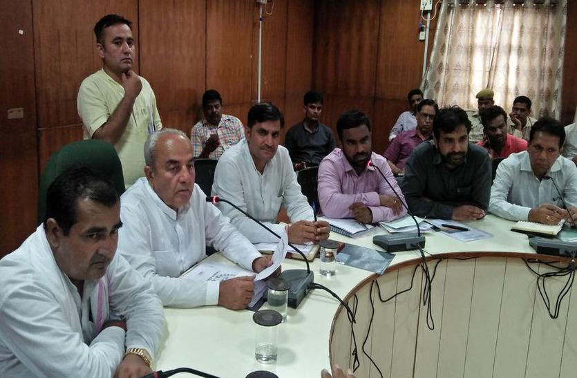 करौली जिले में फिर से होगा खाद्य सुरक्षा सूची का सर्वे