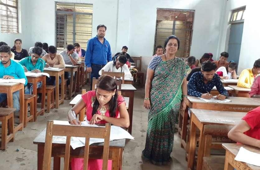 आठ परीक्षा केंद्रों में 12वीं के 1788 विद्यार्थियों ने दी पूरक परीक्षा