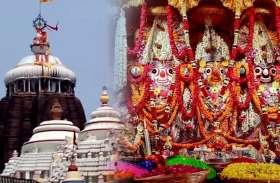 रथयात्रा : भक्त से मिलने स्वयं आते हैं इस मंदिर के भगवान