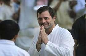 अध्यक्ष पद से इस्तीफे के बाद बोले राहुल गांधी, मैं दस गुना ज्यादा ताकत से लडूंगा