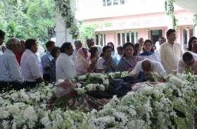 LAST JOURNEY  OF BK BIRLA:   नम आंखों से हजारों लोगों ने दी बीके बिड़ला को अंतिम विदाई