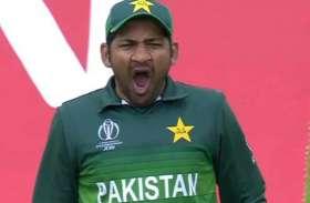 ICC World Cup 2019 : जयपुर चाहता है पाकिस्तान को मिले एक और मौका, फिर हो India Vs Pakistan