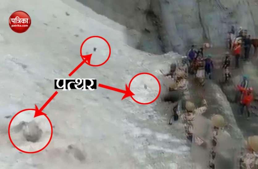 अमरनाथ यात्रियों के लिए ढाल बने ITBP के जवान, पहाड़ से गिर रहे थे जानलेवा पत्थर