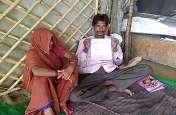इस वजह से अनशन पर बैठ गया दलित परिवार, राजस्व कर्मियों पर लगाये आरोप