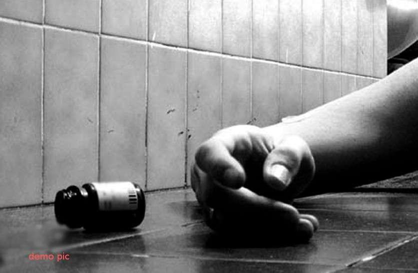 30 नींद की गोलियां खाकर एफबी पर डाली पोस्ट, 'प्लीज मुझे माफ करना', पढ़कर दोस्तों के उड़े होश