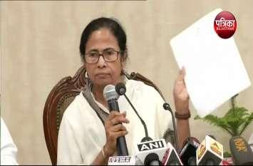 केंद्र सरकार ने ठुकराई ममता की अपील....