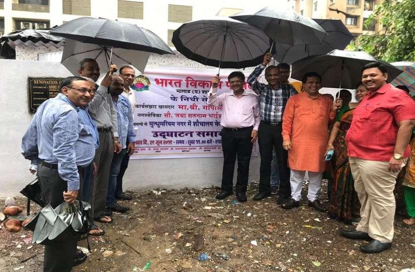 bharat vikash parishad : आगामी कार्य योजनाओं पर चर्चा
