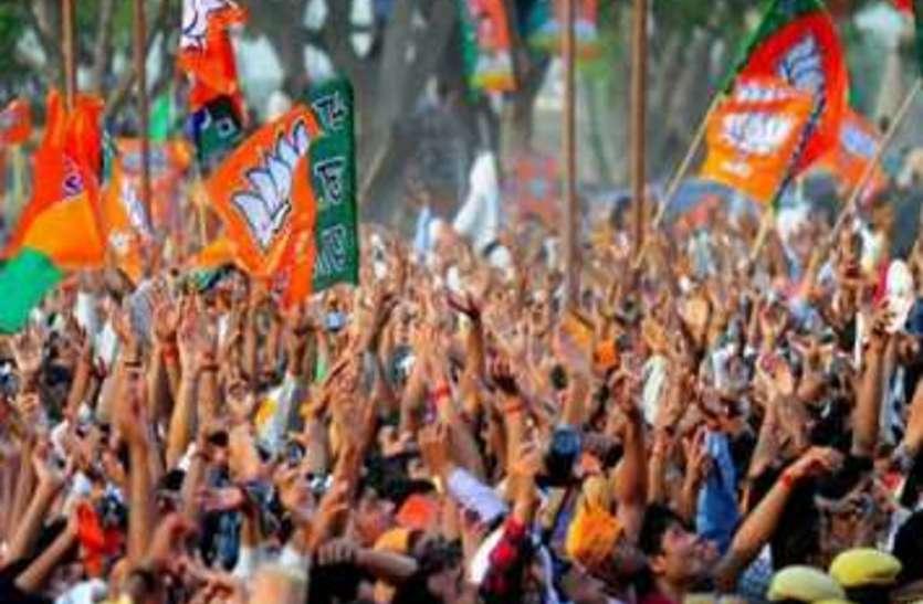 भारतीय जनता पार्टी जिले में बनायेगी डेढ़ लाख प्राथमिक एवं आठ सौ सक्रिय सदस्य, 6 जुलाई से शुरू होगा सदस्यता अभियान-2019