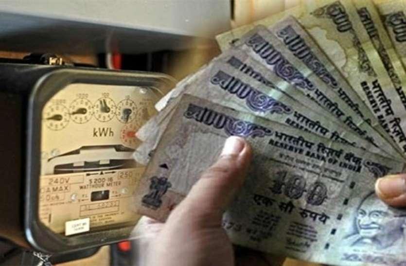 भूपेश सरकार की इस योजना का 1.24 लाख लोगों को मिला लाभ, बिजली बिल हुआ हाफ