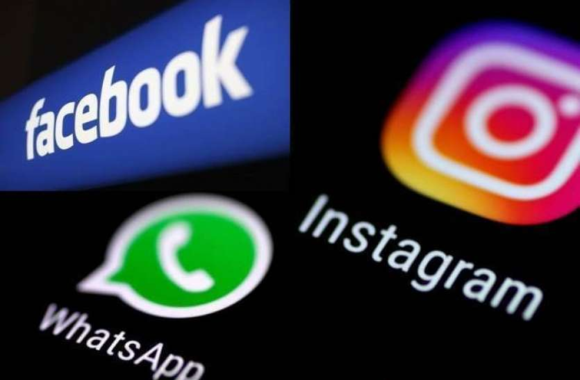 फेसबुक, वाटस ऐप और इंस्टाग्राम डाउन होने से मचा हड़कंप, 9 घंटे बाद पटरी पर लौटा सोशल मीडिया का बाजार