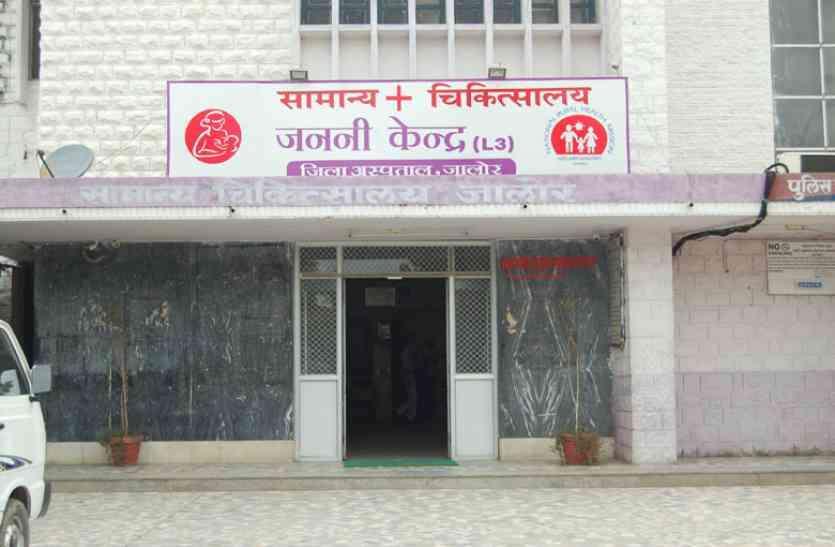 जालोर के चिकित्सक चले गए चित्तौड़ और नर्सिंगकर्मी जोधपुर