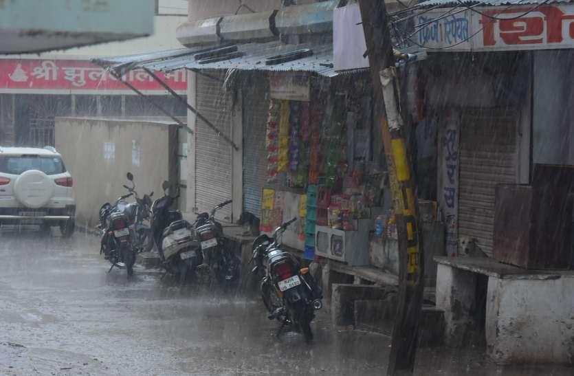 10 मिनट बारिश में भीगा किशनगढ़