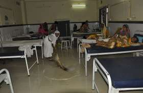 मातृ-शिशु अस्पताल में तरणताल बने वार्ड, घटिया निर्माण की खुली पोल