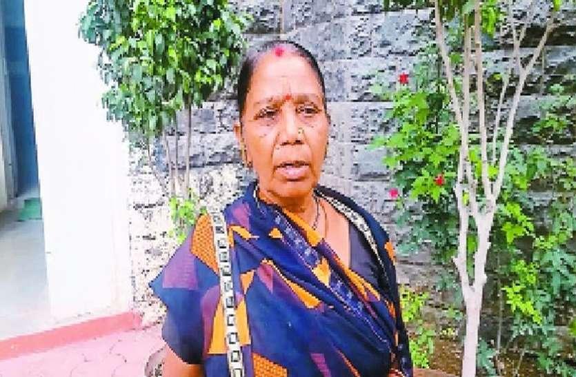 शर्मनाक : विधवा बेटी को मां ने दिया सहारा, दूसरे पति के साथ मिलकर उसे ही कर दिया बेघर