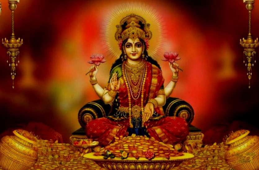 शुक्रवार को ऐसे करें मां लक्ष्मी को प्रसन्न, अचानक मिलेगा धन