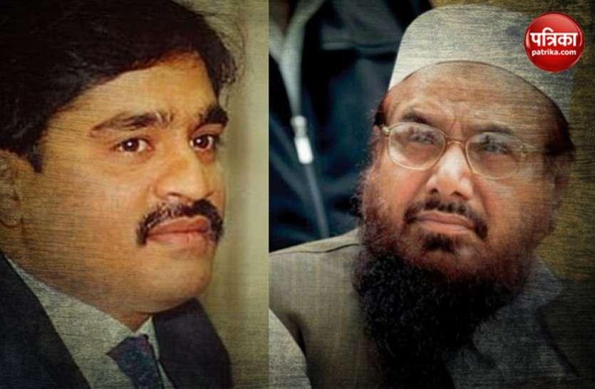 पाकिस्तान में ही छिपा है अंडरवर्ल्ड डॉन दाऊद इब्राहिम: विदेश मंत्रालय