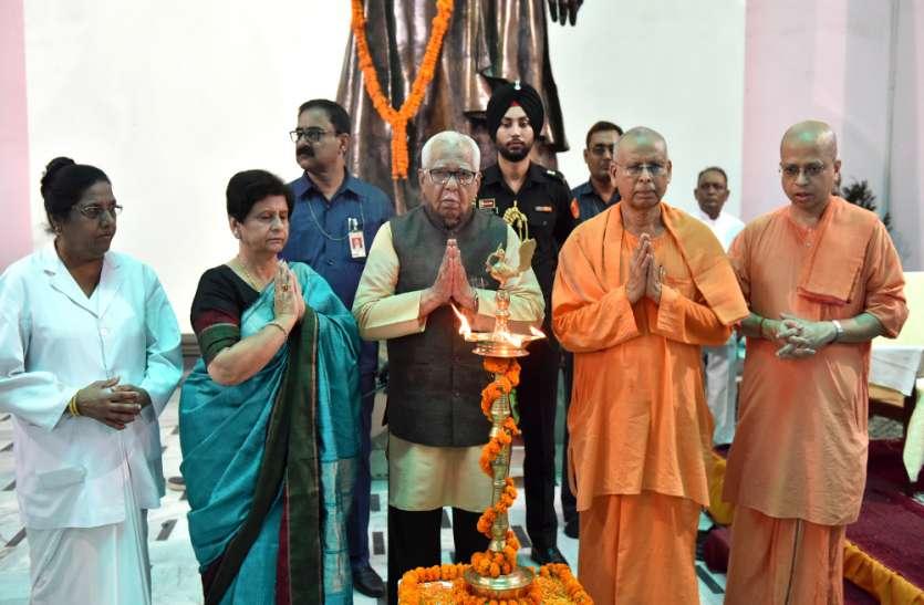 स्वामी विवेकानन्द ने ज्ञान और शब्दों के आधार पर सबका सम्मान  प्राप्त किया - राम नाईक