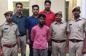 ललित हत्याकांड: पार्टी के बहाने बारां से कोटा ले गए थे दोस्त, फिर शराब पिलाकर चाकू से काट डाला गला, आरोपी गिरफ्तार