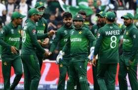 CWC 2019: पाकिस्तान को कोई चमत्कार ही पहुंचा सकता है सेमीफाइनल में, टॉस हारते ही हो जाएगी बाहर