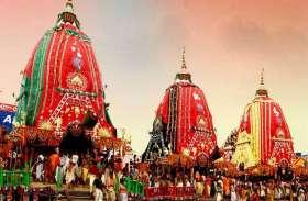 गुंडिचा मंदिर पहुंचे महाप्रभु, मौसी नहीं खोल रही द्धार, लंबे समय बाद आने से हैं नाराज