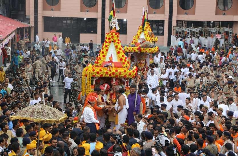 Jagnnath Rathyatra : अहमदाबाद में भगवान जगन्नाथ की 142 वीं रथयात्रा का शुभारंभ