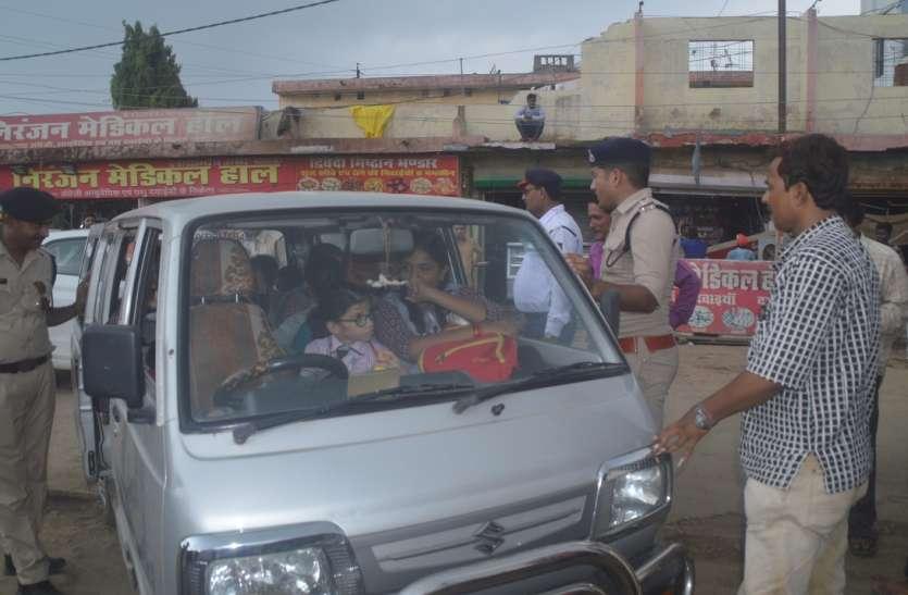 स्कूली वाहनों में बच्चों की हालत देख पुलिस अधिकारियों के उड़े होश, जानिए क्या उठाया कदम