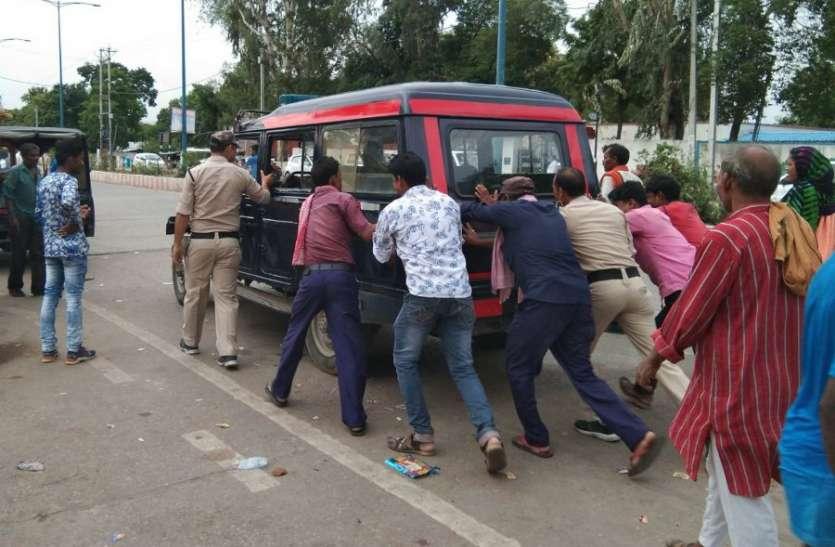 लग्जरी वाहनों से घूम रहे अफसर, बदमाश पकडऩे खटारा वाहनों से दौड़ लगा रही पुलिस, बीच रास्ते में दगा दे जाते हैं ज्यादातर वाहन