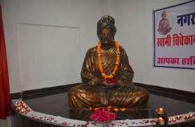 विश्व को जगाने वाले स्वामी विवेकानंद का 1902 में आज ही के दिन हुआ था निधन, अलवर से था उनका खास नाता