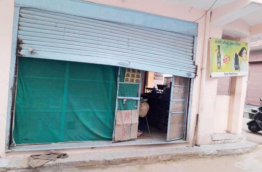 थाने से महज 50 मीटर की दूरी पर दुकान से गल्ले में रखी नगदी चोरी