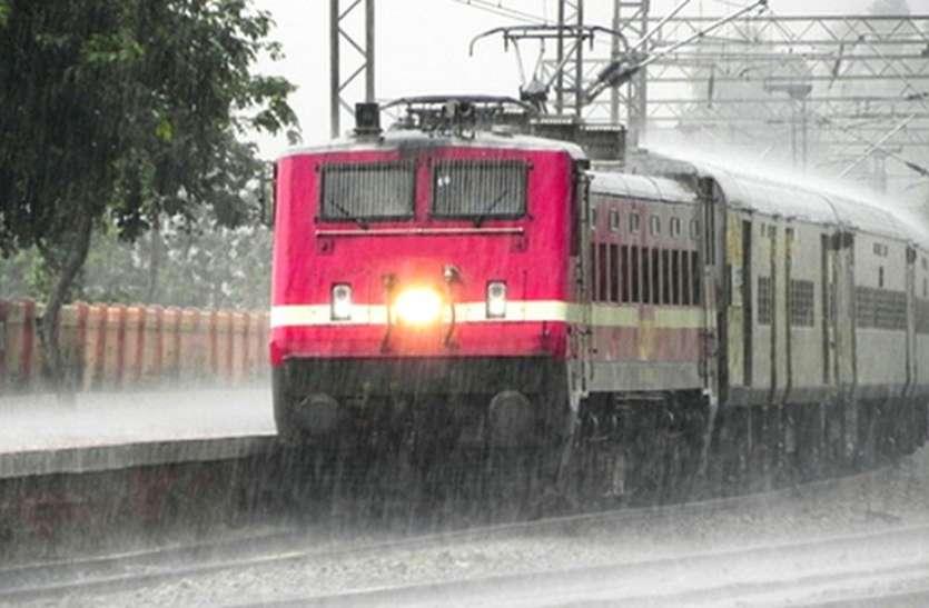 HEAVY RAIN महाराष्ट्र में बारिश का कहर, सुबह आने वाली ट्रेन शाम को पहुंची इंदौर