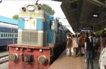 सांसद की पहल से मिली नई ट्रेन की सौगात, बीजेपी कार्यकर्ताओं ने ड्राइवर, गार्ड को माला पहनाकर किया स्वागत