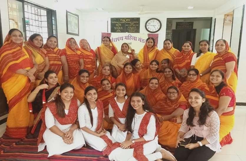 terapanth news: वसई तेरापंथ महिला मंडल की कार्यकारिणी गठित