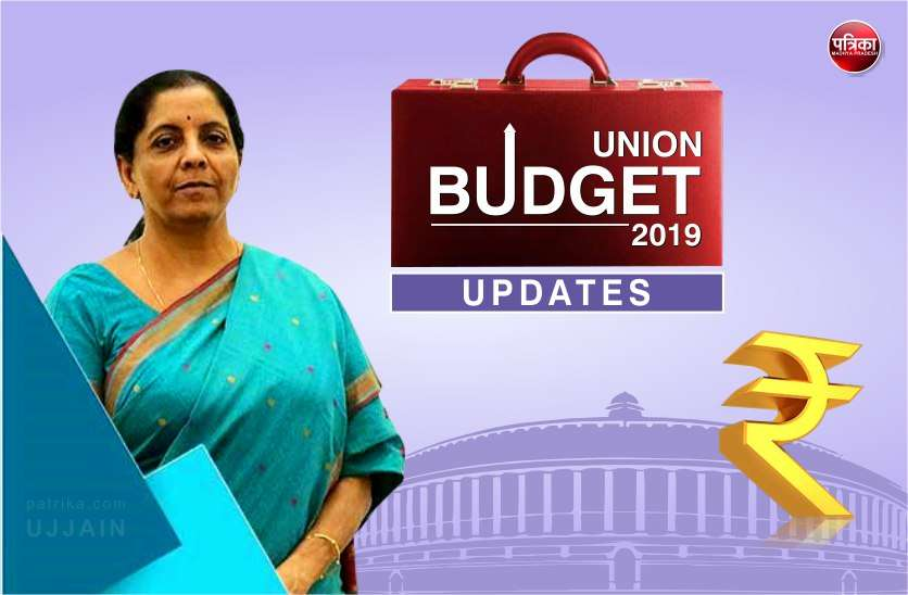 People's response to the central government budget