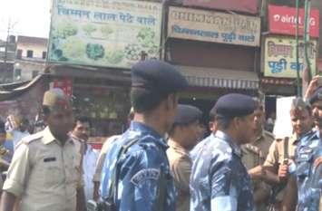 हाईअलर्ट: पुलिस की चप्पे चप्पे पर नजर, आरएएफ, आरआरएफ तैनात