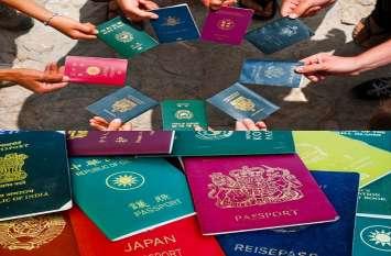 इन देशों के पासपोर्ट होते हैं सबसे ज्यादा ताकतवर, जानें भारत किस नंबर पर आता है