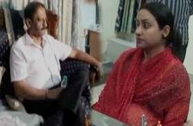 पांच महीने की गर्भवती महिला सब इंस्पेक्टर ने डॉक्टर से 6 हजार रुपये में की डील, फिर हुआ उसके करतूतों का पर्दाफाश