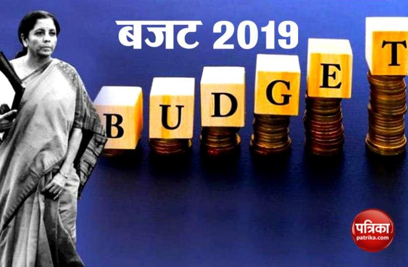 Union Budget 2019: गांव, गरीब और किसान के फेर में छूट गया आम इंसान! जानिए 10 प्रमुख बातें