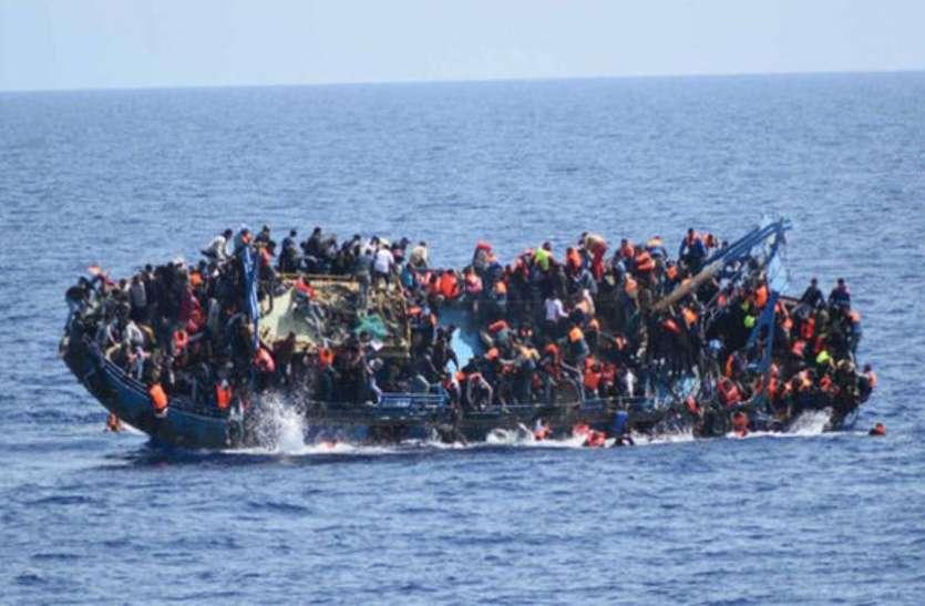 लीबिया से इटली जा रहे प्रवासियों की नाव पलटी, 80 से अधिक की मौत