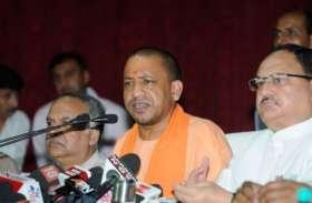 सरकार से लेकर संगठन में बड़े उलटफेर की तैयारी में BJP, इनको मिल सकती है प्रदेश अध्यक्ष पद की जिम्मेदारी, जेपी नड्डा करेंगे मंथन