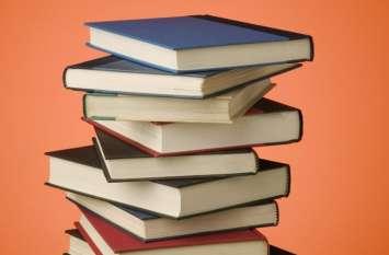 Budget 2019: विदेशी किताबें हुई महंगी, घरेलू प्रिंटिंग प्रेस को मिलेगा फायदा