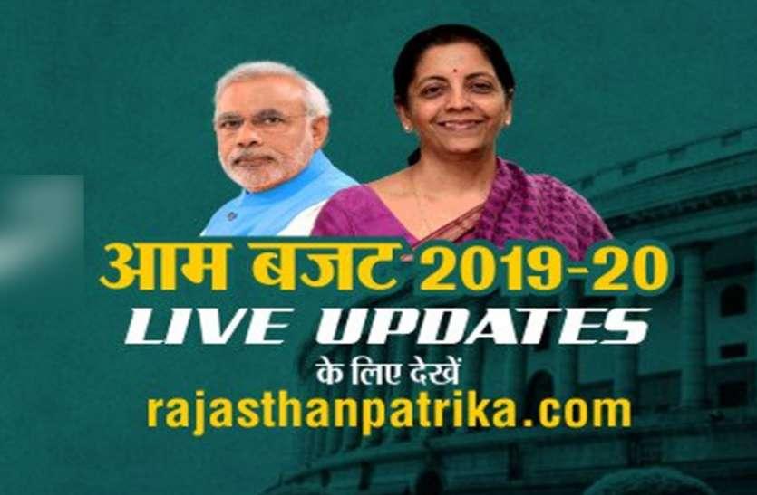 Union Budget 2019 : केंद्रीय बजट में रेल कनेक्टिविटी बढ़ाने का जिक्र, राज्य सरकार पहल करे तो बांसवाड़ा में रेल परियोजना शुरू होने की उम्मीद