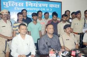 bank chori disclose-तमिलनाडु से 45 किलो सोना चुराने वाली गैंग ने शहपुरा बैंक से उड़ाई थी 80 लाख की रकम