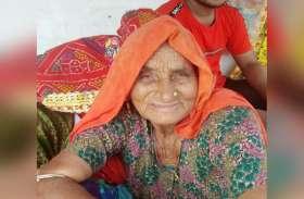 Watch : 600 फीट ऊपर मौत को हराकर लौटी 80 वर्षीय चुन्नी देवी, बताया आंखों देखा हाल