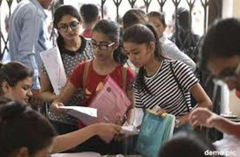 कॉलेजों में आर्थिक रूप से कमजोर सवर्णो को 10 फीसदी आरक्षण देने के आदेश