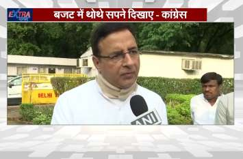 कांग्रेस ने केन्द्रीय बजट को बताया किसान विरोधी