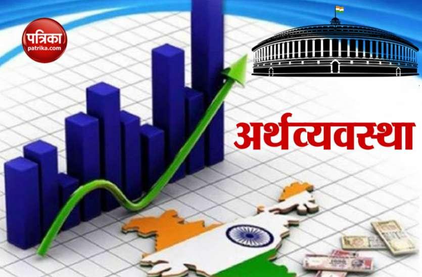 Budget 2019: साल के अंत में 3 खरब डॉलर हो जाएगी देश की अर्थव्यवस्था