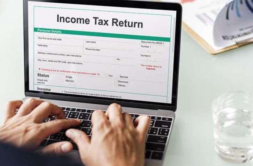 Budget 2019: Aadhar नंबर से फाइल कर सकते हैं 'इनकम टैक्स रिटर्न'