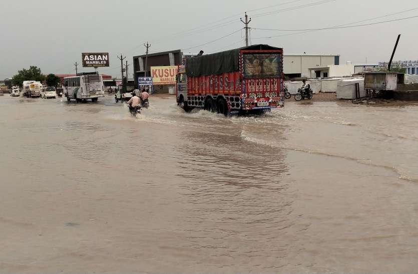 बारिश के बाद बदली किशनगढ़ की तस्वीर