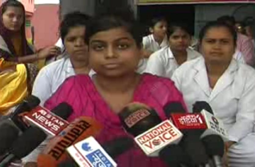 नौ महीने से नहीं मिला वेतन, भूख हड़ताल पर बैठी नर्सों की तबियत बिगड़ी