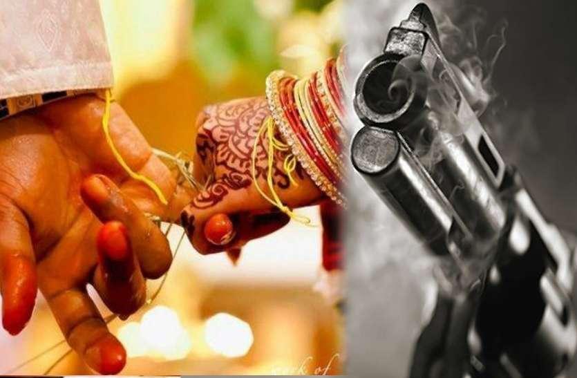 chennai news in hindi: अंतरजातीय विवाह मामले में लडक़ी के पिता ने दंपती पर करवाया जानलेवा हमला